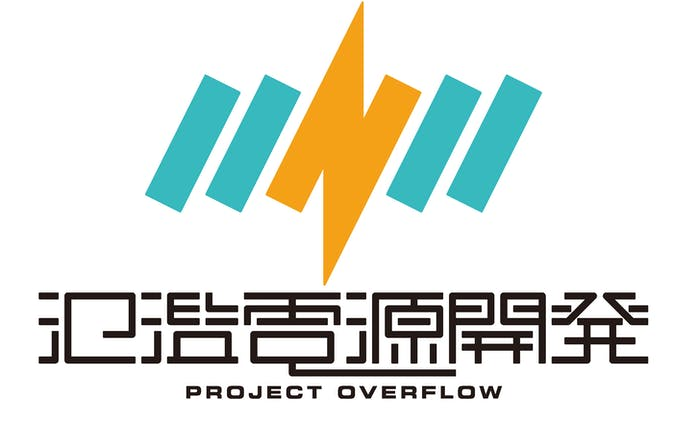 ロゴ - 氾濫電源開発/なかよし川水防計画