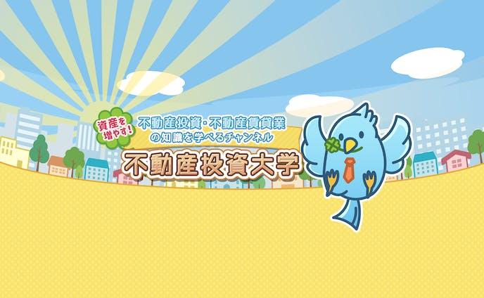 YouTube用チャンネルアート&ロゴデザイン・アイコンデザイン