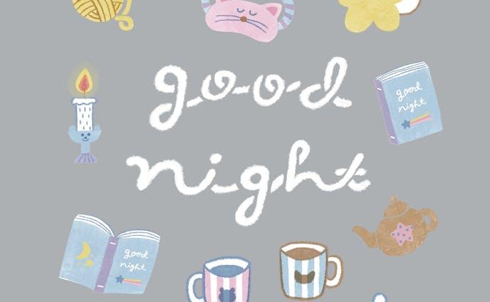イラスト | good night