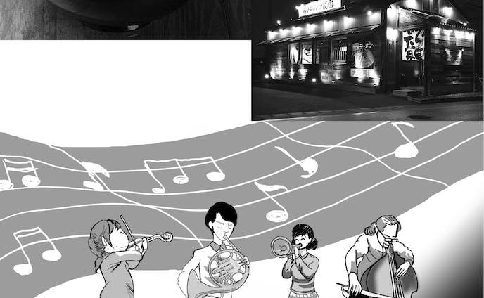 ラーメン店 チラシ イラスト挿絵