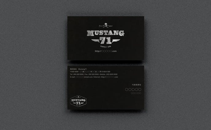 Mustang71 名刺/チラシデザイン