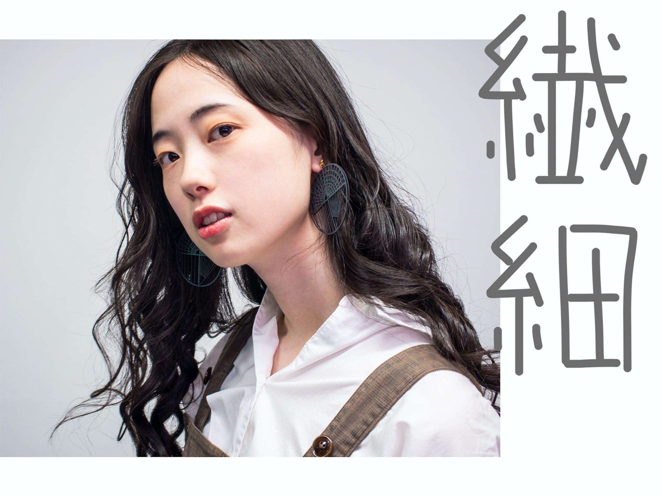 紙のジュエリー/紫藤楽歩-1