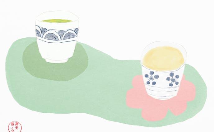 お茶にしましょう