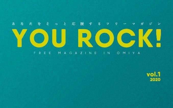 フリーマガジン「YOU ROCK! vol.1」表紙