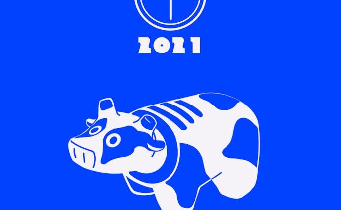 イラスト 牛