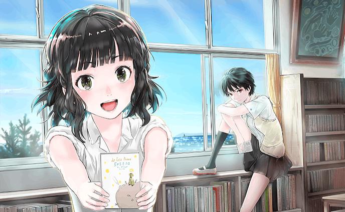 海の見える図書室(同人小説表紙)