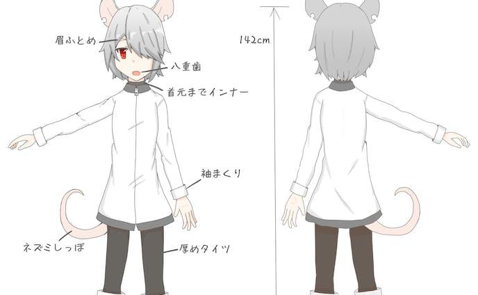 【キャラクターデザイン】ねずみの擬人化
