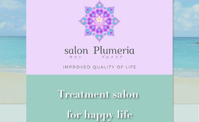 Salon Plumeria