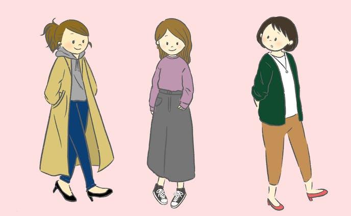 ファッション/ライフスタイル