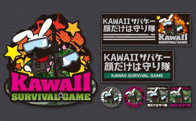 KAWAII JAPAN サバゲープロジェクト ロゴ/ポスターデザイン