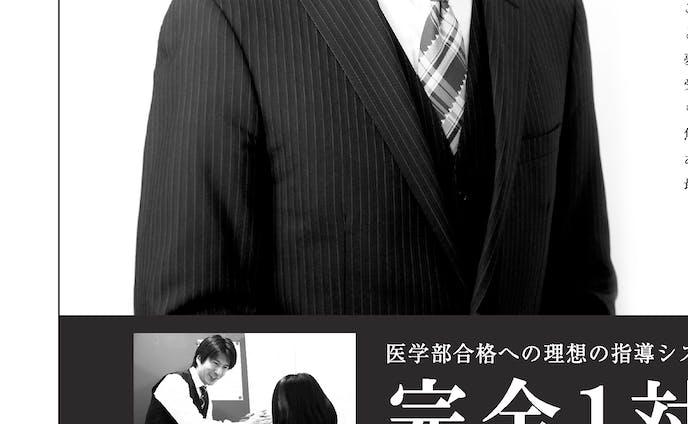 20180103朝日新聞全ページ広告新年挨拶