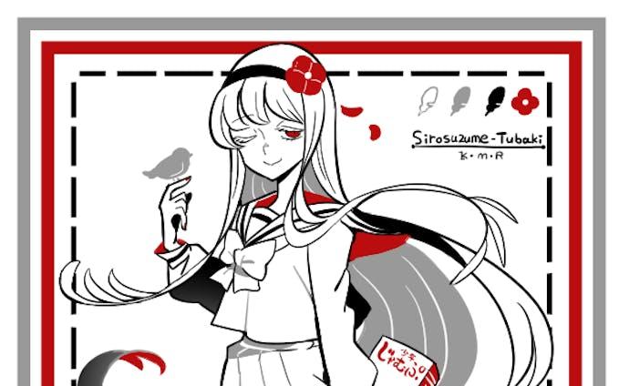 白セーラー少女・椿さん