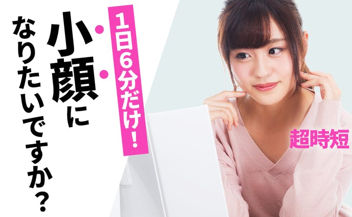 YouTubeサムネイル【美容系】