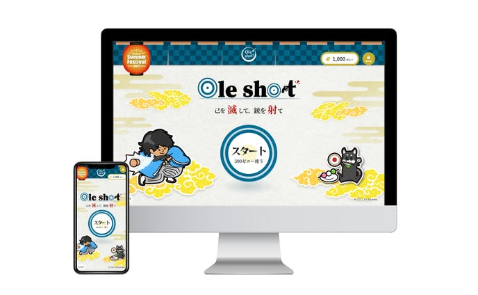 【2021.09】Oleshot!