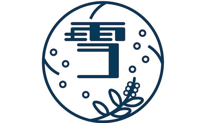 日本酒 ロゴデザイン