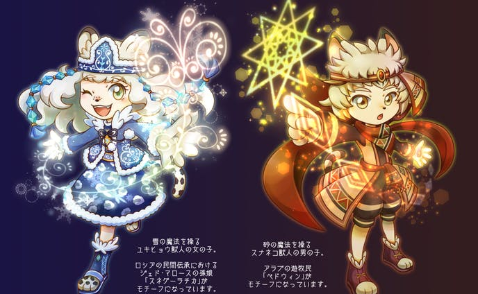 キャラクターデザイン(魔法少女と魔法使い)