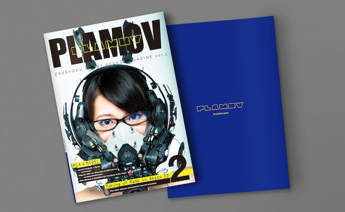 C92 PLAMOV MAGAZINE VOL.2