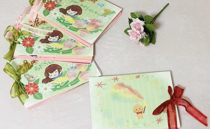 「幼稚園卒業記念品」の冊子デザイン