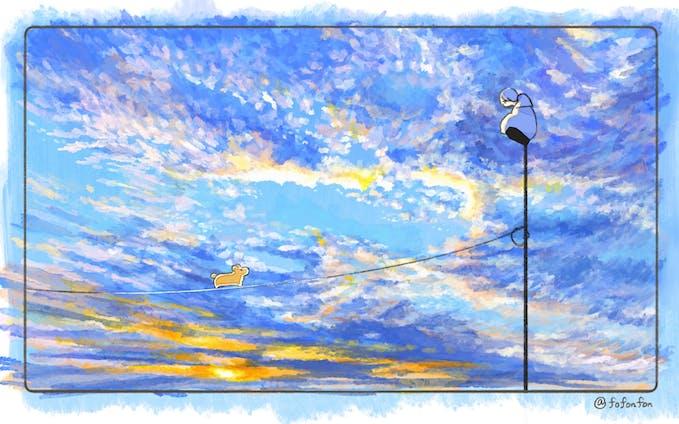 空のイラスト22枚