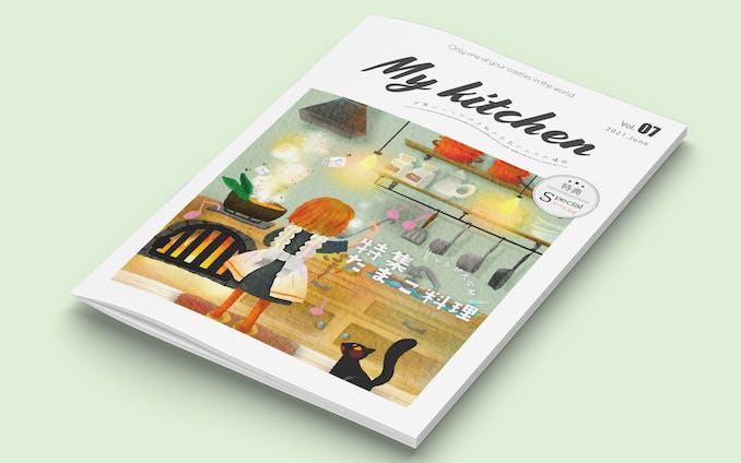 キッチン雑誌 ~ My Kitchen ~