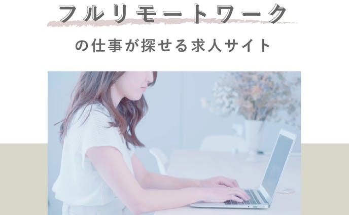 【バナー】インスタグラム