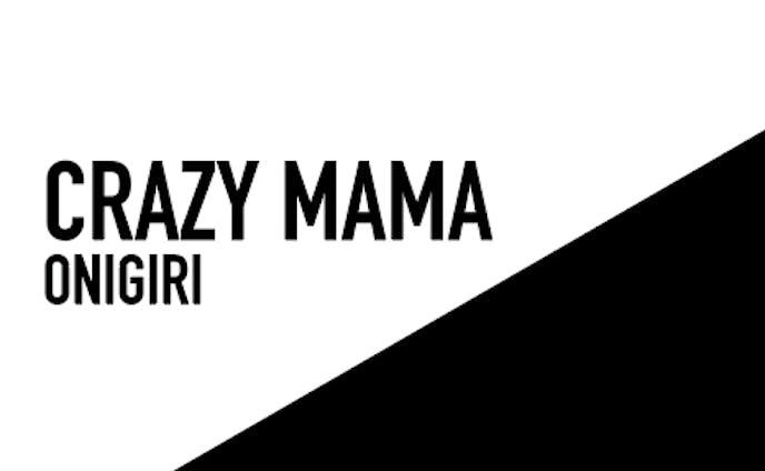 CRAZY MAMA様 ロゴ他