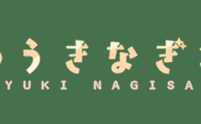 ロゴ制作プラン