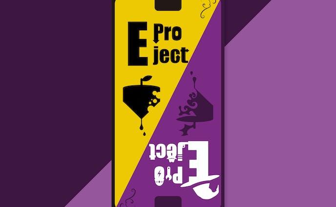 第54回高専祭:Eプロ看板