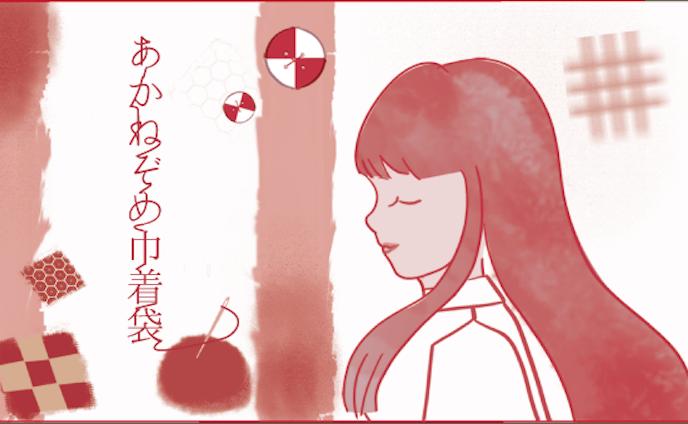 手芸キットパッケージ風イラスト