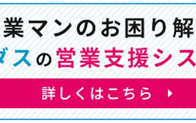 ページ内 / バナー