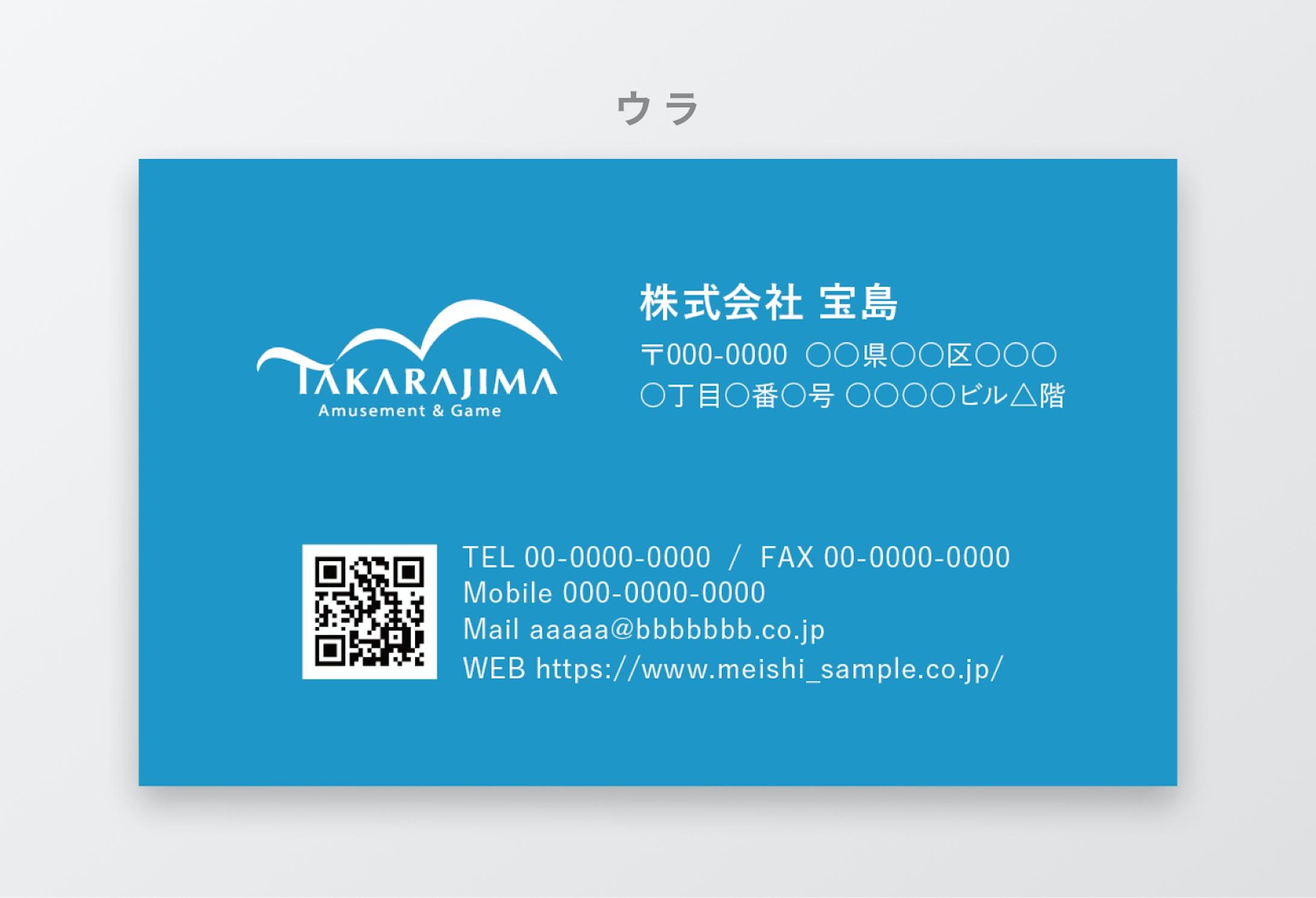 名刺デザイン-2