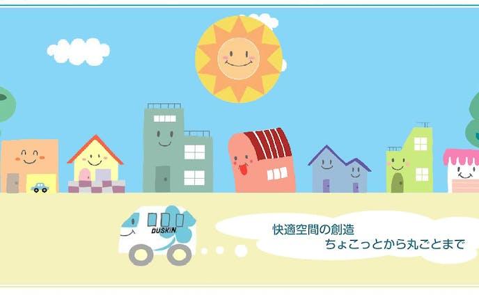 【イラスト】Webアニメ素材