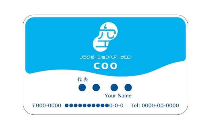 ヘアサロンCOO様名刺カード