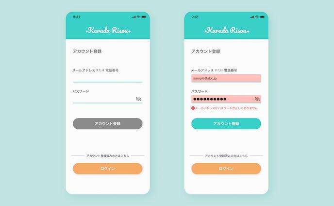 uiデザイナー、webデザイン