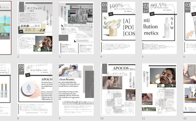 イラスト デザイン、ジェンダー