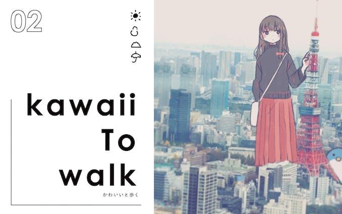 Kawaii to walk 2