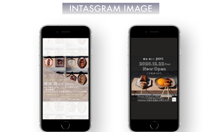 飲食店instagramイメージ