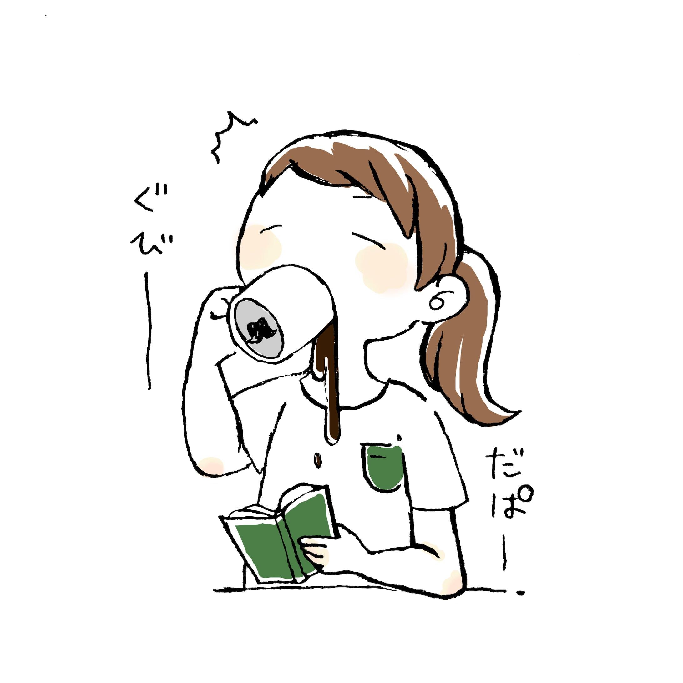 【イラスト】ぶきっちょガール-9