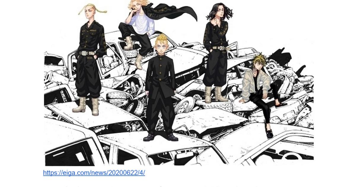 不良ヤンキーアニメ おすすめ50選