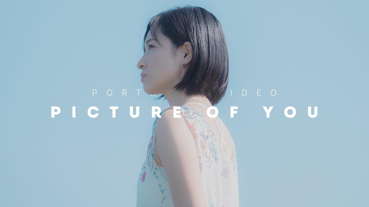 自主制作|PICTURE OF YOU|PORTRAIT VIDEO with LUMIX GH5, Mavic Mini |Ibaraki, Japan