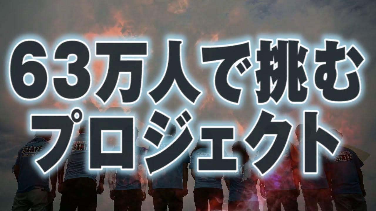 映画【きらきら眼鏡】サポーター募集用動画