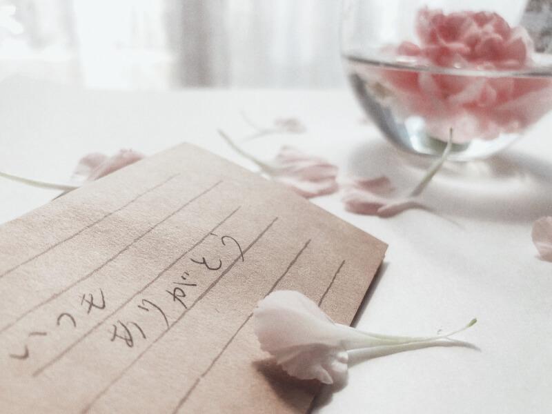 【例文付き】記念日の手紙の書き方とは?書くときのポイントや注意点、喜ばれるアイデアも紹介 | torothy(トロシー)