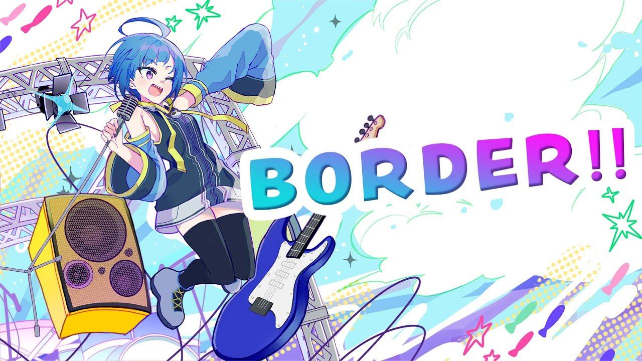 【MV】BORDER!!/SHIOKA