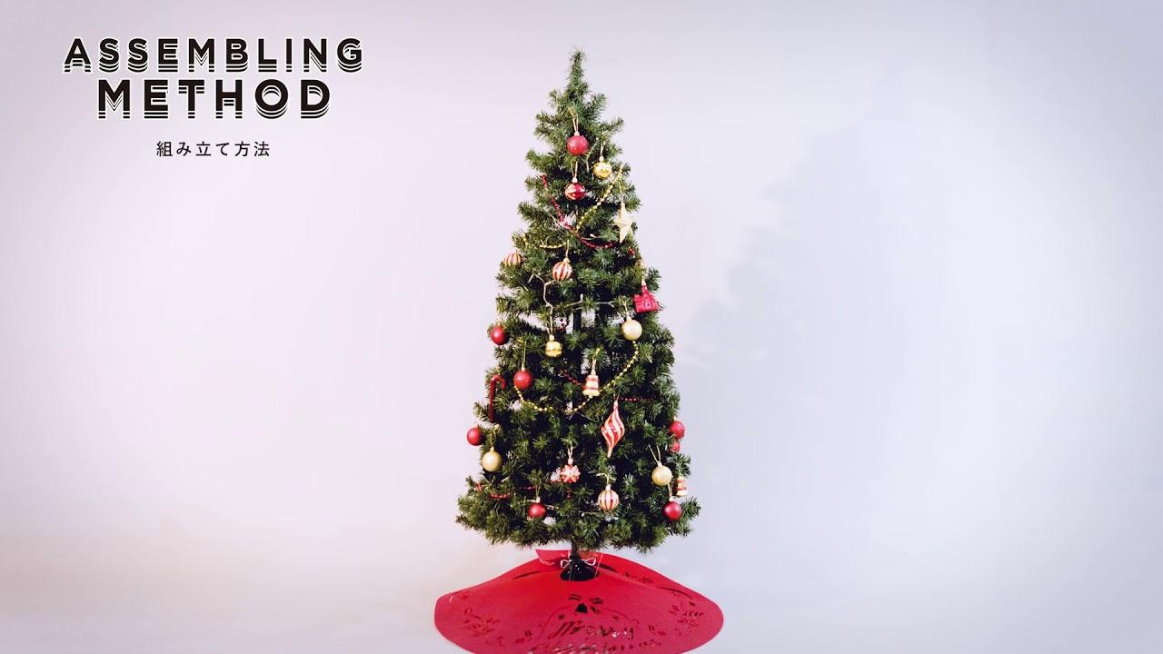 Francfranc CHRISTMAS STARTER SET 組み立て動画