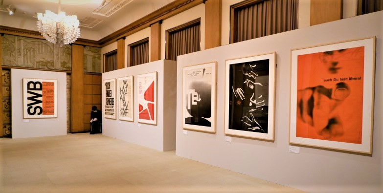 20世紀のポスター[図像と文字の風景]/展覧会レポート   OBIKAKE(おびかけ)