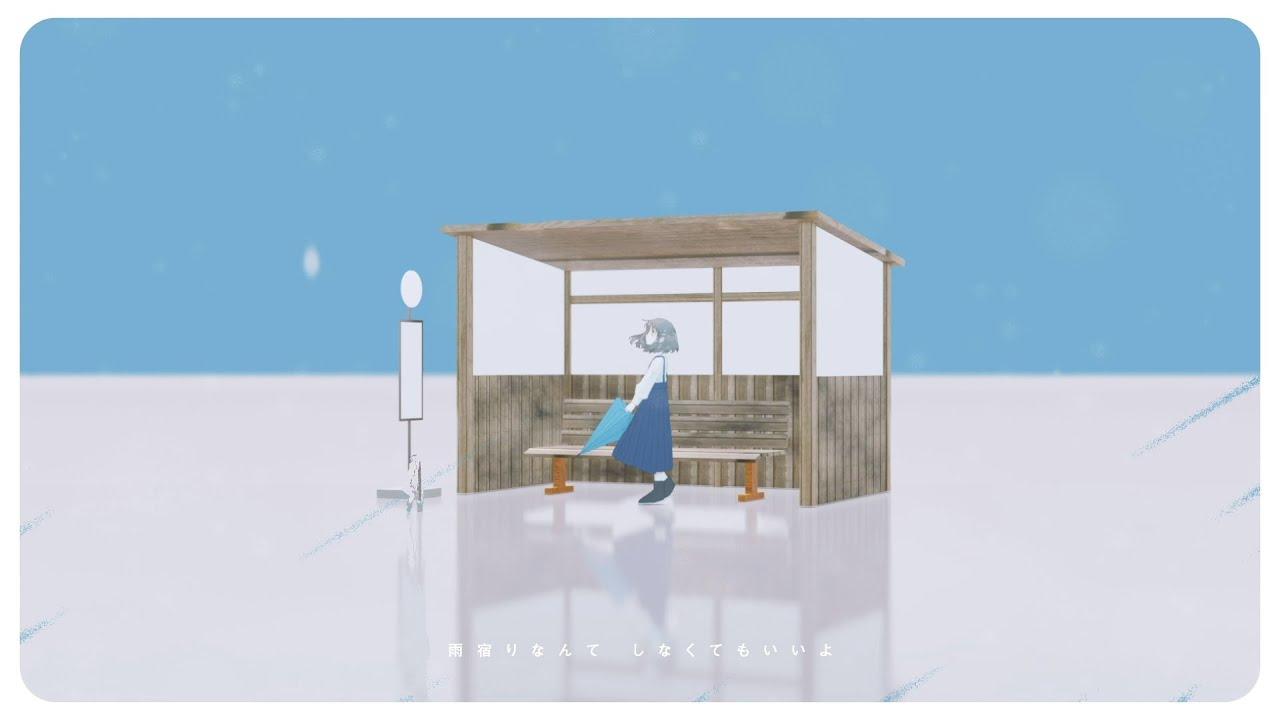 umbrella feat.初音ミク【Music Video】イラスト