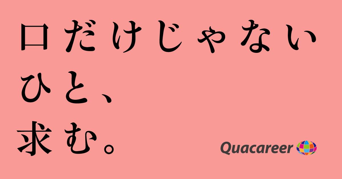 コピーライター、アニメ