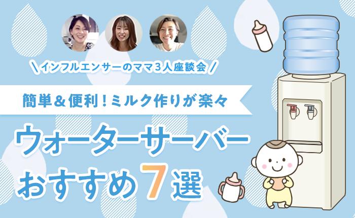2021、朝日新聞