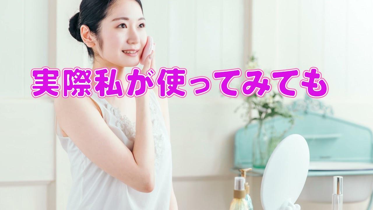 【実写広告】架空化粧品の広告動画