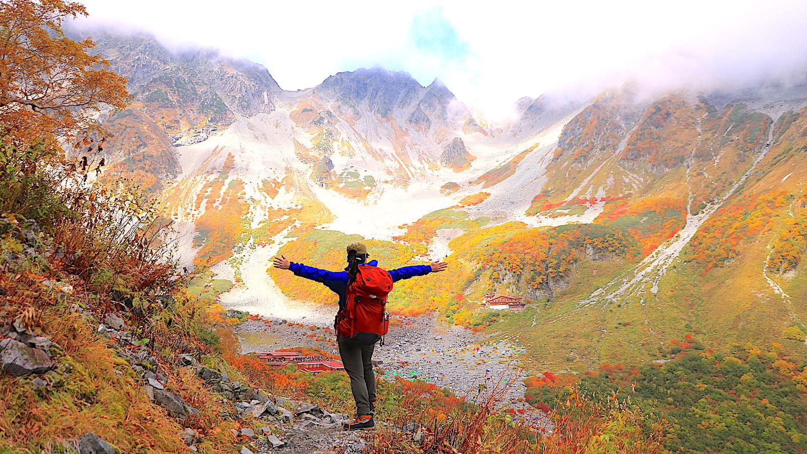 【山旅実践編】上高地から北アルプス奥地へ!紅葉の「涸沢カール」でキャンプ泊登山